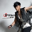 Love_Hero 愛&英雄(單CD包裝) > 黃鴻升 > 佳佳唱片行