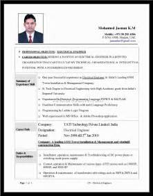 cv format for freshers mca documents network engineer resume format electronic engineer resume format electrical engineering