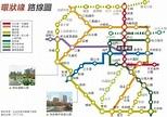 串聯大台北地區 環狀線興起看屋熱潮 P1 | 好房網雜誌 NO.45 | 好房網News