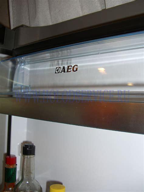 ремонт холодильника варшавское шоссе
