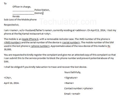 sample letter  police  report lost  stolen mobile phone