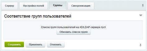 Регистрация сервера