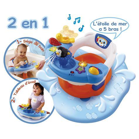 siege interactif vtech siège de bain interactif vtech jouets 1er âge jouets