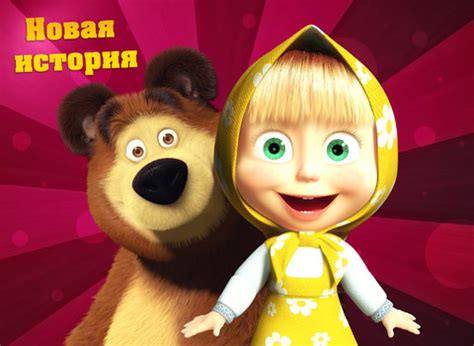masha and the bear laundry day máša a medvěd obrázek 4894 pohádkář cz