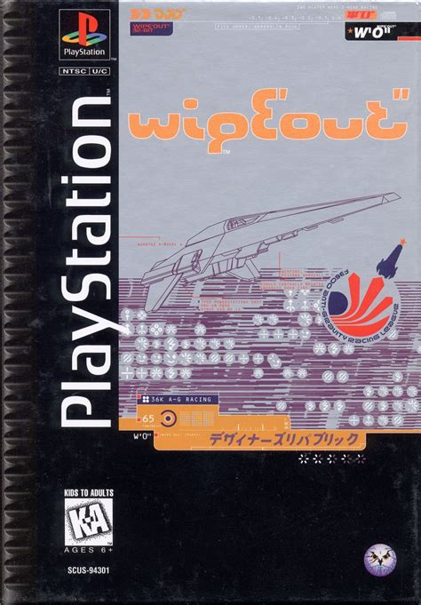 wipeout  playstation  mobygames