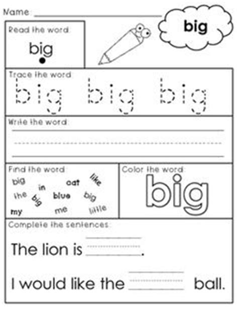 the big worksheet where did you put the cat this week s sight word quot where