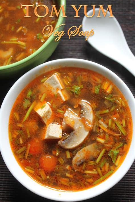 tom yum soup recipe thai tom yum soup recipe veg tom yum soup recipe yummy tummy