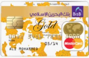 October 24, 2018by ahli united bank. Bahrain Credit Cards: Compare Credit Cards in Manama