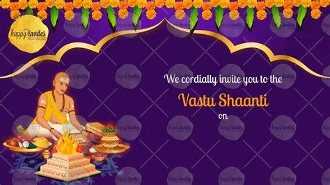 Vastu Shanti Invitation Text Message In Marathi