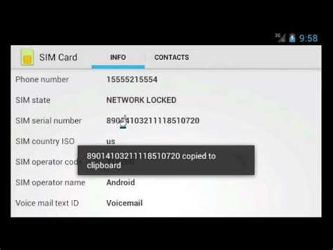 find sim card number iccid  imei number