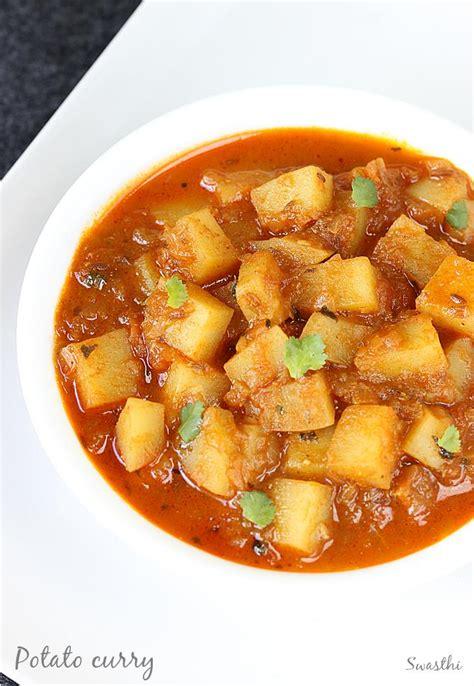 curry recipe potato curry recipes aloo curry how to make potato curry
