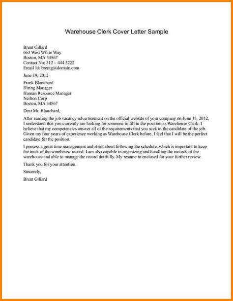 cover letter opening statements case statement