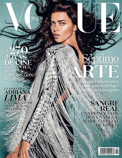 Adriana Lima Lands Vogue Mexico July 2015 Cover | Fashion ...
