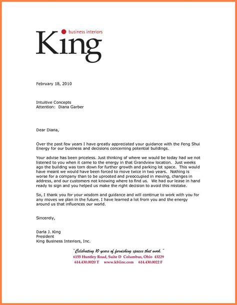 Recommendation Letter For A Company Template by 7 Recommendation Letter For A Company Sle Company