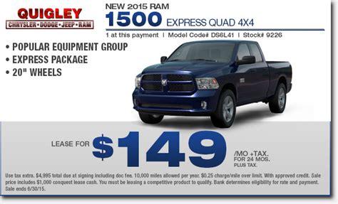 boyertown dodge chrysler jeep ram  vehicle savings