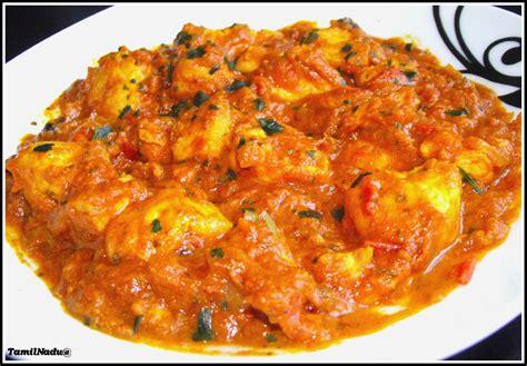poulet balti a la decouverte du tamil nadu