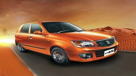Huge Discount On Cheapest Car:maruti offering huge discount on indias cheapest car in july here ...