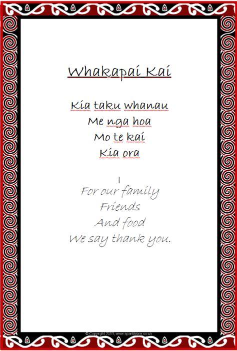 te reo maori toko school