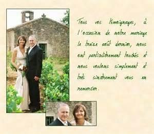 exemple remerciement mariage exemple carte remerciement mariage invitation mariage carte mariage texte mariage cadeau