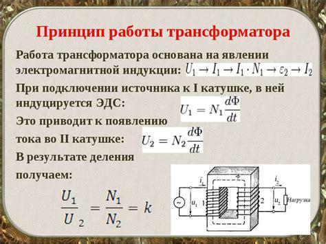 Принцип работы приливных электростанций