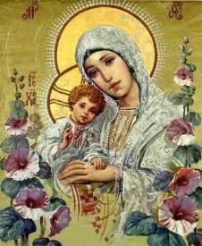 Ukrainian Icon Madonna and Child