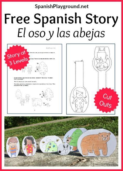 Spanish Story PDF: El oso y las abejas   Spanish Playground