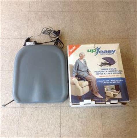dewert lift chair power supply on popscreen