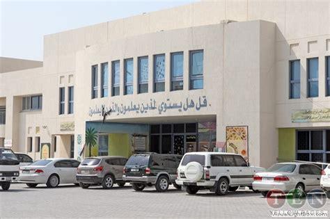 Fatimah Al Zahra Elementary School