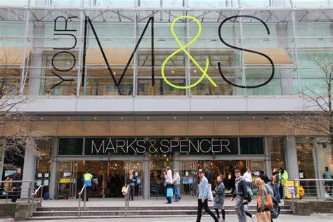 ปลดพนักงานไม่ช่วย Marks & Spencer ขาดทุน 87.6 ล้านปอนด์ ...