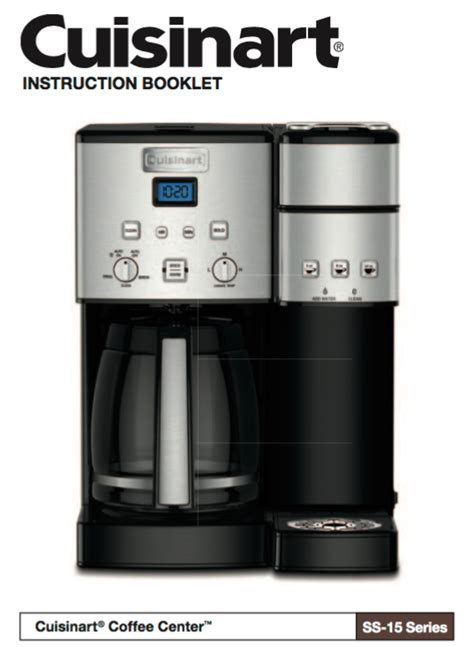 Don't let the simplicity of this brewing method fool you, a basic drip coffee can still be very tasty. Pin on Cuisinart® Product Manuals
