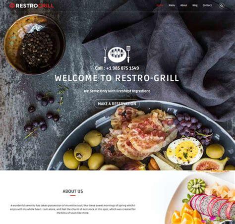 flash cuisine flash food v2 jasa pembuatan website murah