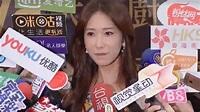 愛台灣、挺學運錯了嗎?這些藝人因為「台獨」遭到大陸封殺 | 娛樂星聞 | 三立新聞網 SETN.COM
