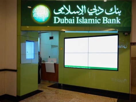 dubai islamic bank dubai shopping guide