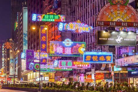 hong kong  definitive list    eat  drink international travel deliciouscomau