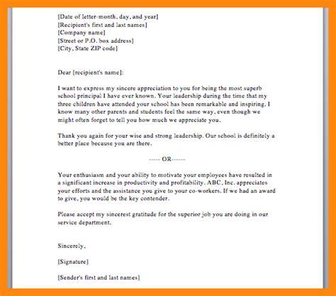 letter of gratitude and appreciation f f info 2017 letter of gratitude and appreciation f f info 2017 general 47448