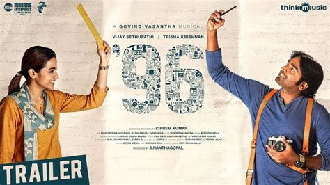 96 Songs And Trailer Released Today  Watch All Songs