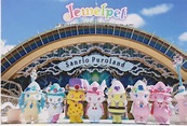 The FOXY Lady Thinks Out Loud: Kawaii Shopping at Sanrio ...