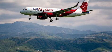 FlyArystan launches operations