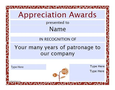 Award Template by 50 Free Amazing Award Certificate Templates Free