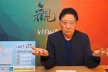 【情報】「韓國瑜到底犯了什麼錯?」趙少康批罷韓團體目的只為3個字 @場外休憩區 哈啦板 - 巴哈姆特