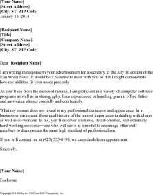 secretarial resume cover letter free resume cover letter formxls