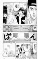 灌籃高手後續漫畫(六)3對3第一場藤真三井牧vs流川櫻木清田 - 每日頭條