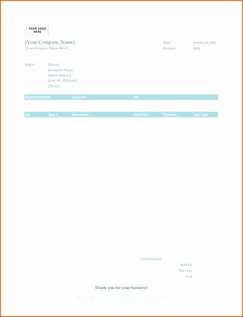 payment receipt layout sampletemplatess