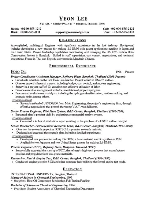 resume objective example engineering chemical engineer resume example resume examples
