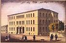 Karlsruhe Institute of Technology   Wiki   Everipedia
