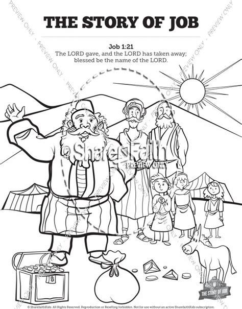 story  job coloring sunday school activities