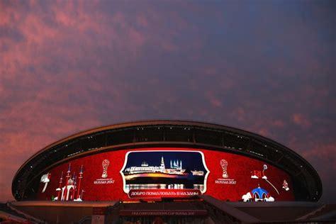 footballs coolest stadium krasnodars state