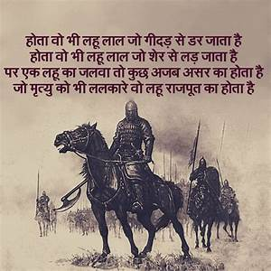 Pin by Rajput Q... Great Rajput Quotes