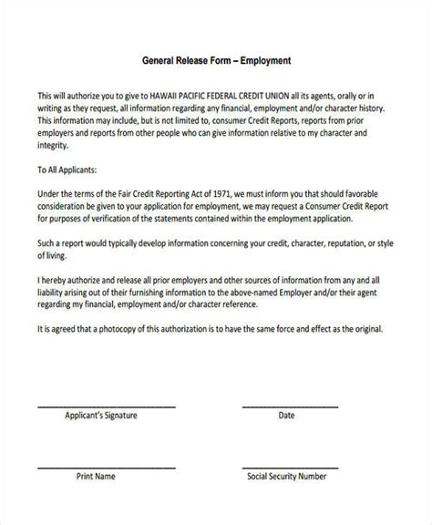 release of financial information form general release of information form brittney taylor