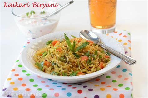 17 Best Images About I Love Biryani On Pinterest